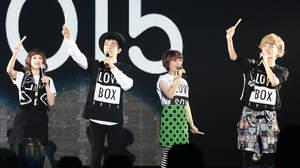 【イベントレポート】歌もダンスも全てLOVE、<musicるTV × BREAK OUT presents LOVE BOX 2015>大盛況