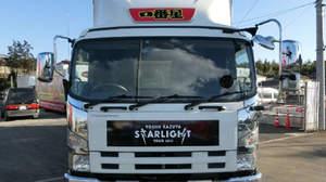 吉井和哉のニューAL全曲を流す「STARLIGHT号一番星」が列島をキャラバン