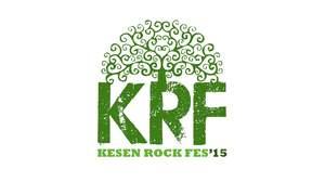 【NEXUSニュース】「KESEN ROCK FESTIVAL」第一弾でOAU、テナー、10-FEET、FBYら