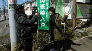 【連載】中島卓偉の勝手に城マニア 第33回「滝山城(東京都)卓偉が行ったことある回数 3回」