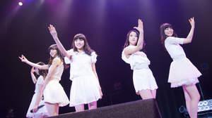 【ライブレポート】東京女子流、この春旅立つ人へライブでエール。「前向きにがんばってもらえたら」