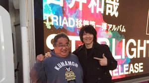吉井和哉、日本列島4,000キロ縦断ツアー完走した「STARLIGHT号一番星」のドライバーをねぎらう