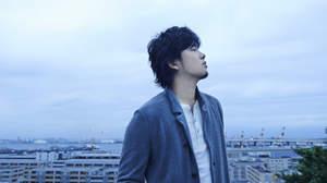 秦 基博、映画『あん』主題歌となるニューシングル「水彩の月」のリリース決定
