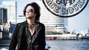 森友嵐士、7月に4年ぶりのフルアルバム発売