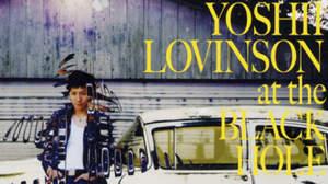吉井和哉、EMI時代が蘇るAL 5/27にリリース&ソロ6作もリイシュー。「EMIは僕の憧れのレーベルでした。」