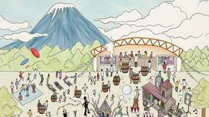 <ACO CHILL>第2弾発表に、吉田山田、マイラバ、つじあやのら。GOMAとディジリデュ作り体験も。