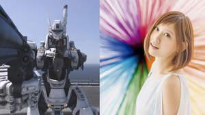 絢香の新曲、劇場版『THE NEXT GENERATION パトレイバー 首都決戦』イメージソングに
