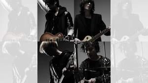 BUMP OF CHICKEN、「Hello,world! / コロニー」リリース記念スペシャルライブをインテックス大阪&横浜アリーナで開催