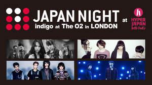 <JAPAN NIGHT>ロンドン公演は、VAMPS、[Alexandros]、OKAMOTO'S、凛として時雨