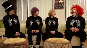 SEKAI NO OWARI、映画でも未公開だったメンバー自撮り映像が公開。