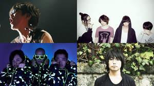 <FM802 X TSUTAYA ACCESS!>招待制ライブにスガシカオ、[Alexandros]、高橋優、RHYMESTERら決定