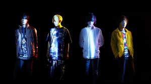 BUMP OF CHICKEN、新曲「Hello,world!」を『SCHOOL OF LOCK!』で初オンエア