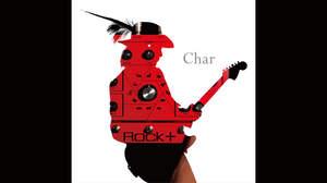福山雅治、松任谷由実、布袋寅泰、宮藤官九郎らが楽曲提供したCharのニューAL、詳細発表でさらに強力な布陣。KenKenや阿部サダヲ。