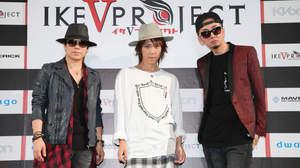 シドのマオやtatsuo等、「ニコニコ超会議」でV系ダンスバンドオーディション始動発表