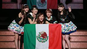 ハロプロがメキシコ初上陸。℃-ute、単独ライブ開催へ