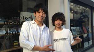 cinema staff飯田×バンアパ荒井の対談が実現。バンドを志した「本当のきっかけ」