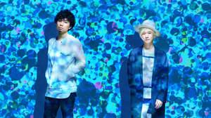 吉田山田、新曲「キミに会いたいな」が『CDTV』6・7月度OPテーマに