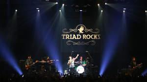 吉井和哉、グドモ、チェコ、ラッコタワー出演<TRIAD ROCKS>、吉井がミッシェル「世界の終わり」カバーも。