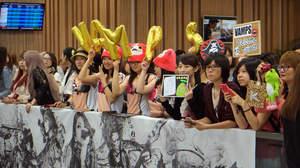 【速報】<JAPAN NIGHT>台北公演、空港にVAMPS待ちのファン結集