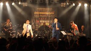 C&K、東日本全都道県をまわる30公演ツアー完走