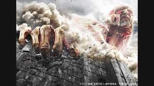 SEKAI NO OWARI、映画『進撃の巨人 ATTACK ON TITAN』主題歌を担当。全編英語詞の新曲書き下ろし
