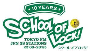 『SCHOOL OF LOCK!』に加藤シゲアキ、野田洋次郎、[Alexandros]生登場。セカオワはラジオドラマに出演。