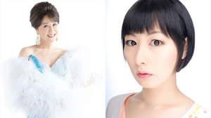 <やついフェス>出演者最終発表。小林幸子、鳥居みゆき、チキパ、DJ KOO、フレデリックら