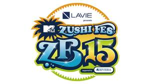 「MTV ZUSHI FES」第三弾でHAN-KUN、SPICY CHOCOLATE、TEE、CREAM、DOBERMAN INFINITYら