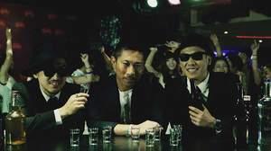 C&K、クラブ沸かすパーティーチューンで断酒中の前園真聖を誘惑