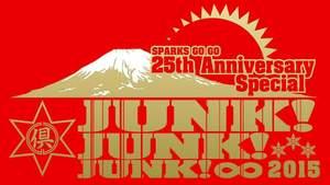 SPARKS GO GO主催の<JUNK! JUNK! JUNK! ∞ 2015>、第2弾発表に真心ブラザーズ、オカモトショウ、ねごと