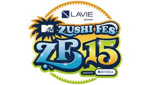 <MTV ZUSHI FES 15>にBlock B、GAKU-MC、MIGHTY CROWN