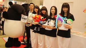 東京女子流、マレーバクLAIMOとコラボ?