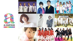 <a-nation island>でDo As Infinity 、Dream5、moumoonら出演イベント開催決定