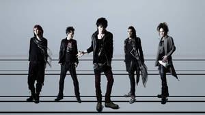 Rayflower、5周年YEAR第二弾シングルは松井五郎作詞