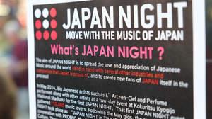 【速報】<JAPAN NIGHT>ロンドン公演、前日にシークレットパーティ