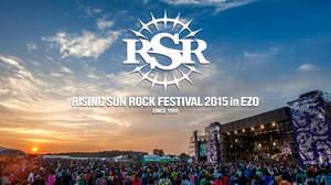 <RISING SUN ROCK FESTIVAL 2015 in EZO>、第6弾出演アーティスト&タイムテーブルを発表