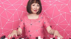 矢野顕子、新作はオトナテクノシリーズ第2弾。「Tong Poo」7inchアナログ盤も