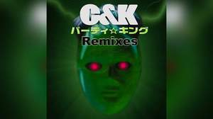 C&K、「パーティ☆キング」Remix音源リリース。DJ TORA、DJ KENTOら参加