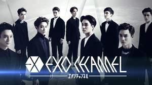 アジアを席巻するEXO、日本初レギュラー番組がテレ東でスタート