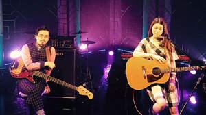 片平里菜、ハマ・オカモト(OKAMOTO'S)とのセッション曲をBSスカパーでオンエア