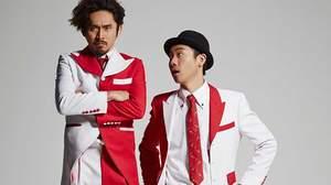 C&K、10月に約2年ぶりニューアルバム『CK MUSIC』リリース