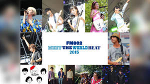 FM802主催イベントからライブ音源オンエア決定。木村カエラ、山崎まさよしら