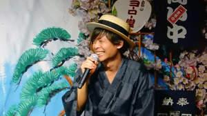 【潜入レポ】中田裕二、初のニコ生は至福の歌と気さくなトーク。