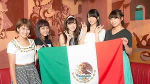 スペシャプラスが℃-ute特別番組。メキシコ公演密着も