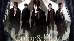 Rayflower、アルバム『Color & Play』詳細公開+新曲6曲の試聴も