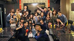 吉田山田、ファンとの結びつきを深めたプレミアムカラオケイベント