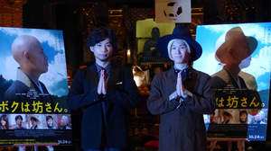 吉田山田、映画ヒット祈願に高野山東京別院で奉納歌唱