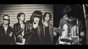 ドレスコーズ、ツアー福岡公演でアヒト・イナザワがドラム参戦