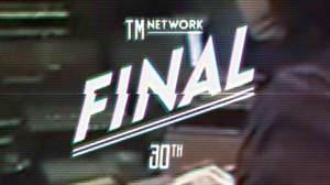 『TM NETWORK 30th FINAL』ジャケットはデビュー後にスタジオ作業に勤しむ小室哲哉