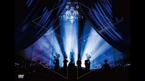 w-inds.、<Blue Blood>ツアーより東京国際フォーラム公演BD/DVDのジャケットを公開